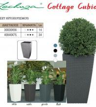 Cottage Cubico