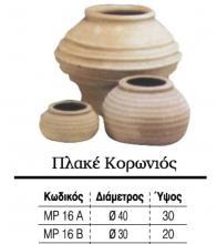 Πλακέ Κορωνιός, Κρητικά Πυθάρια, Γλάστρα πύλινη - κεραμική - στρογγυλή