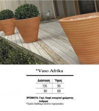 Vaso Afrika
