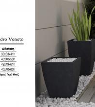 Vaso Quadro Veneto